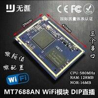 MT7688 Wireless WiFi Module Ethernet WiFi Module Wireless Serial Port Wifi Routing Module