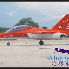 Самолета приводимого в движение с помощью электропривода/RC самолет/радиоуправляемая модель для хобби игрушка 70 мм EDF Спорт самолет Як-130 yak130(комплект или 6S PNP комплект) Выдвижной