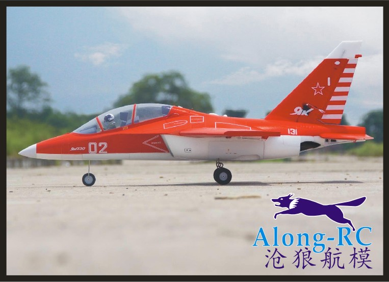 EPO plane/ RC airplane/RC MODEL HOBBY TOY 70mm EDF SPORT JET plane YAK-130 yak130 (kit set or 6S PNP SET) Retractable