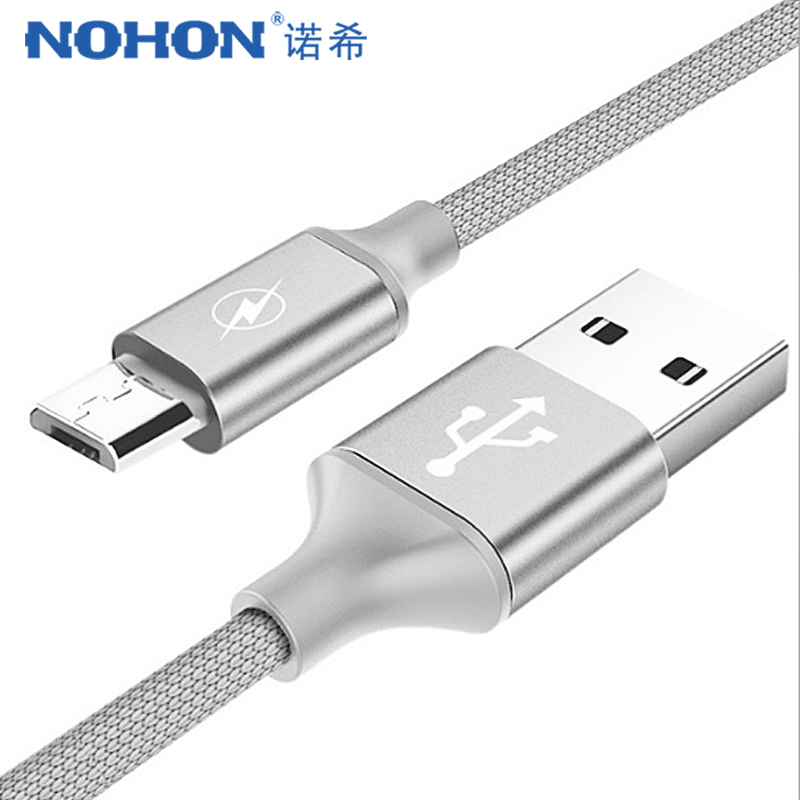 DURAGADGET Braided Silver Nylon 3M Micro USB Data Sync Cable Suitable for Samsung Galaxy Tab E Lite 7