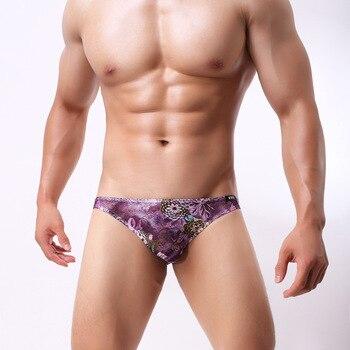 Spitze Männer Unterwäsche Mens Briefs Höschen Mini Unterhose 1