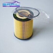 Oil filter for BMW 5 (E60) 540i . BMW 7 (E65, E66, E67) 735 i 750i 760i 740i . MORGAN AERO . ROLLS-ROYCE OEM:11427521008 #SH62