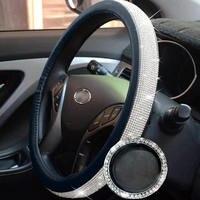 38CM Steering Wheel Cover For Women Ice Silk Rhinestone Car Interior Decoration Supplies Car Steering Wheel Cover