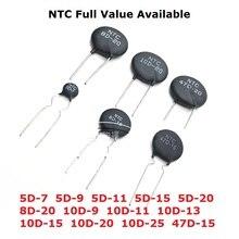 10 шт. NTC 2.5D 3D 10D-9 10D-11 10D-13 10D-15 10D-20 10D-25 47D-15 термистор 5D-7 5D-9 5D-11 5D-15 5D-20 8D-20 Термальность резистор