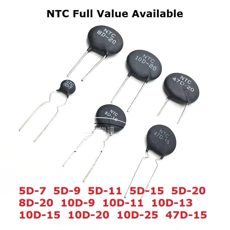 10pcs NTC 2.5D 3D 10D-9 10D-11 10D-13 10D-15 10D-20 10D-25 47D-15 Thermistor 5D-7 5D-9 5D-11 5D-15 5D-20 8D-20  Thermal Resistor