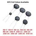 10 шт., терморезистор NTC 2.5D 3D 10D-9 10D-11 10D-13 10D-15 10D-20 10D-25 47D-15 5D-7 5D-9 5D-11 5D-15 5D-20 8D-20