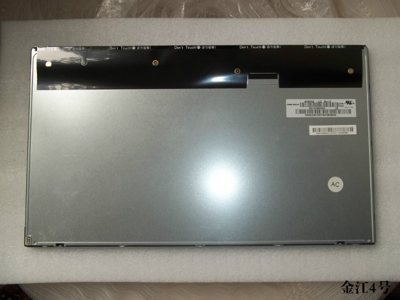 M195FGE-L20 LCD PANEL DISPLAY MONITOR FOR OLD MACHINE REPAIR, HAVE IN STOCK m195fge l20 lcd panel display monitor for old machine repair have in stock