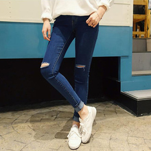 Cheap skinny jeans for girls online shopping-the world largest ...