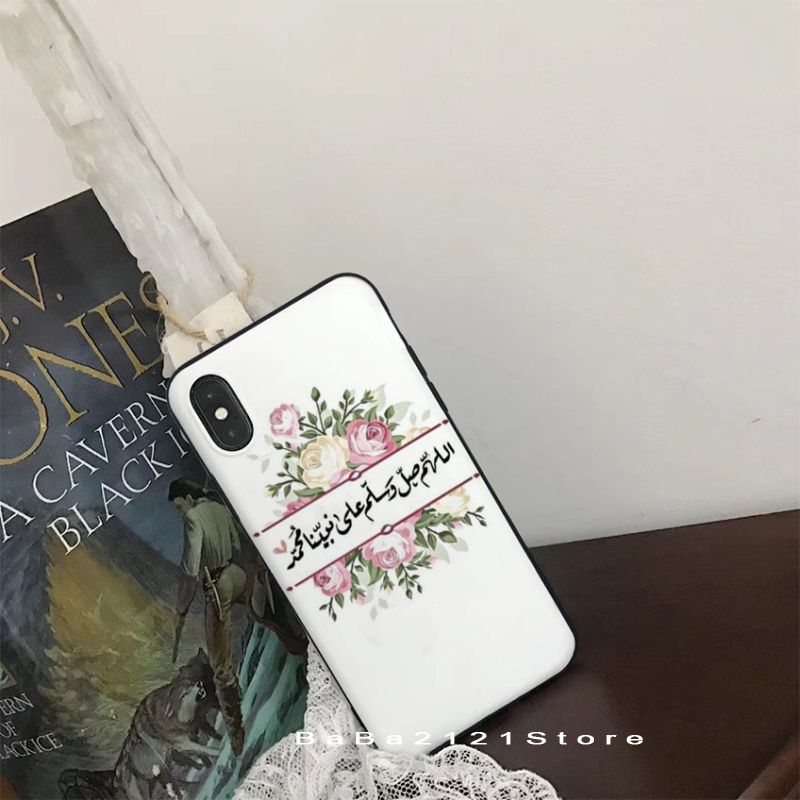Babaite Muslim Islam Bismillah Allah Phone Case for iPhone X Xs Xr XsMax 10 7 7plus 8 8plus 6 6s 5s SE 5c11 11pro 11promax