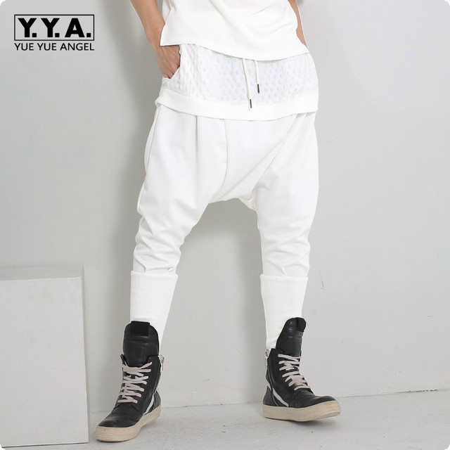 134d82ee65 Mens Casual Harem Pants Black White Loose Drop Crotch Cotton Wide Leg  Comfort Free Size Solid. Mouse over to zoom in