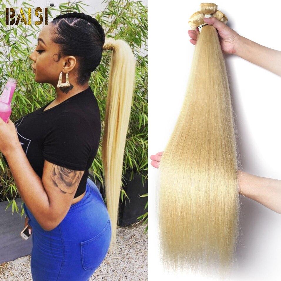BAISI Hair Brazilian Straight Virgin Hair Weave 613 Blonde Colored Long Hair Extensions 28 34 Inch