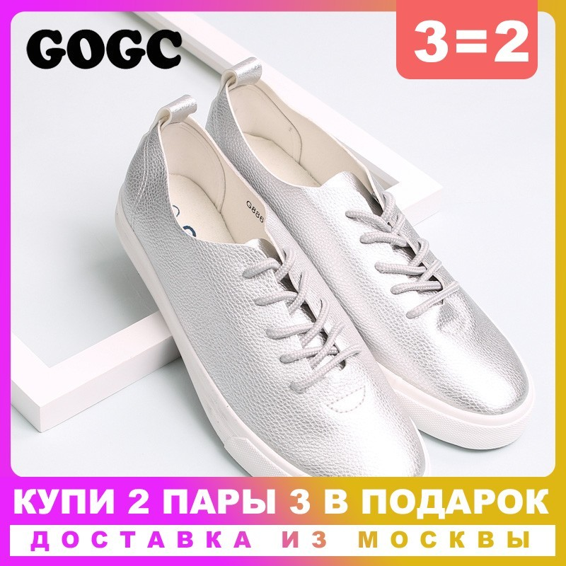 GOGC Slipony Women Black White Leather Casual Shoes Lace Up Footwear Women Flats Shoes Breathable Women Vulcanized Shoes G886GOGC Slipony Women Black White Leather Casual Shoes Lace Up Footwear Women Flats Shoes Breathable Women Vulcanized Shoes G886