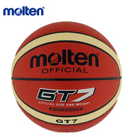 NEW Brand High Quality GenuineGT7 Basketball Ball PU Materia Official Size7 Basketball Free With Net Bag+ Needle+Pump