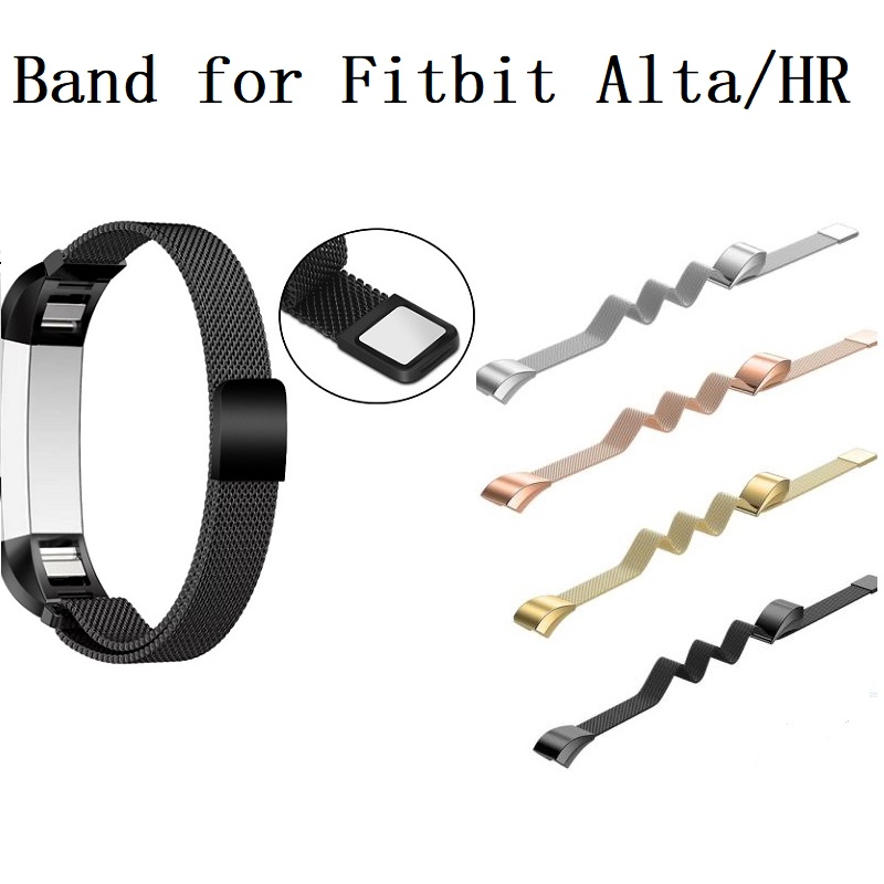 Stainless Steel Band for Fitbit Alta Replacement Milanese Magnetic Strap 12mm S / L gold black rose gold silver Smart Watch