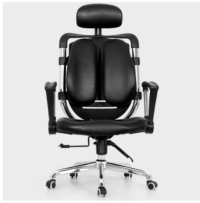 ergonomic chair comfortable papasan cushion covers australia two back computer family office staff gaming waist support in chairs from furniture on