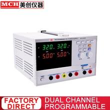 Программируемый Линейный источник питания постоянного тока 32V 5A Регулируемый с фиксированным 2A и выбором 2,5 V 3,3 V 5V RS232 настольный источник питания