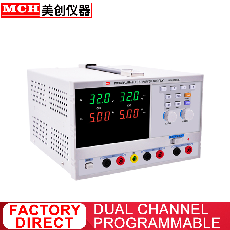 Programmable Linear DC Power Supply 32V 5A Adjustable with Fixed 2A and Selection of 2.5V 3.3V 5V RS232 Bench Power Supply