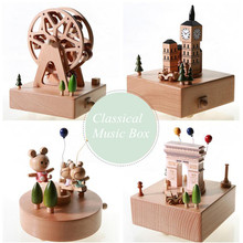 Wooden Artware Solid Wood Music Box Classical Rotating Spring Building Music Box Creative Birthday Gift 1 Piece Free Shipping