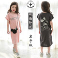2016 New Summer Mom and Daughter Dress Matching Mother and Daughter Family Clothes Girls and Mom Dress cartoon Dress