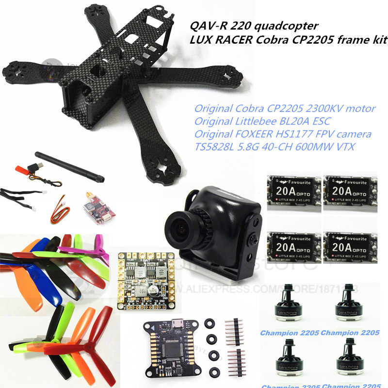 DIY FPV mini drone QAV-R 220mm quadcopter 4x2x2mm frame kit LUX RACER FC + Cobra CP2205 + HS1177 camera + TS5828L