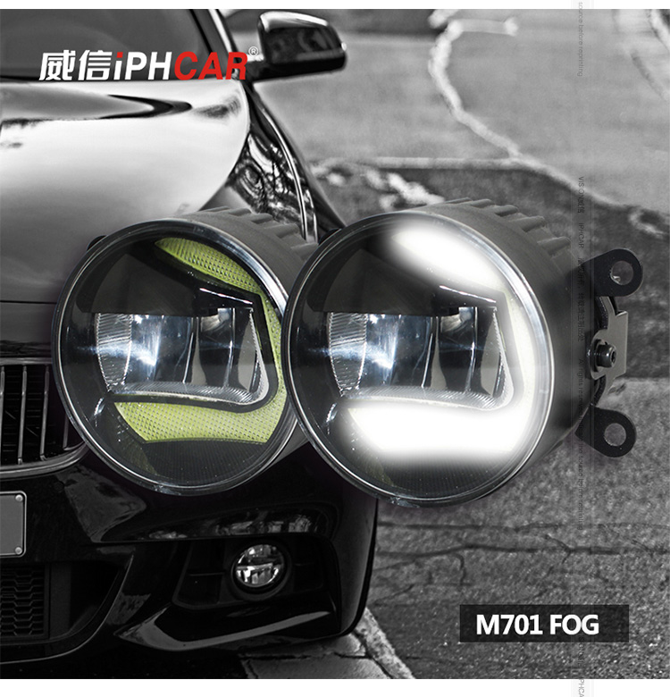 high quality LED Round Daytime Driving Running Light DRL for Toyota Urban Cruiser Car Fog Lamp Headlight super White high quality h3 led 20w led projector high power white car auto drl daytime running lights headlight fog lamp bulb dc12v