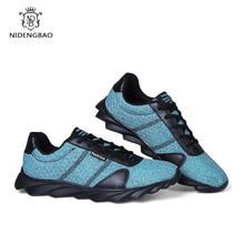 Big Size Running Shoes Men Lace-up Breathable Sneakers Sports  Outdoor Soft Walking Shoes Athletic Trainers Footwear Zapatillas twofoldone popular sneakers men women sports shoes athletic sneaker shoe trainers footwear zapatillas running shoes for men