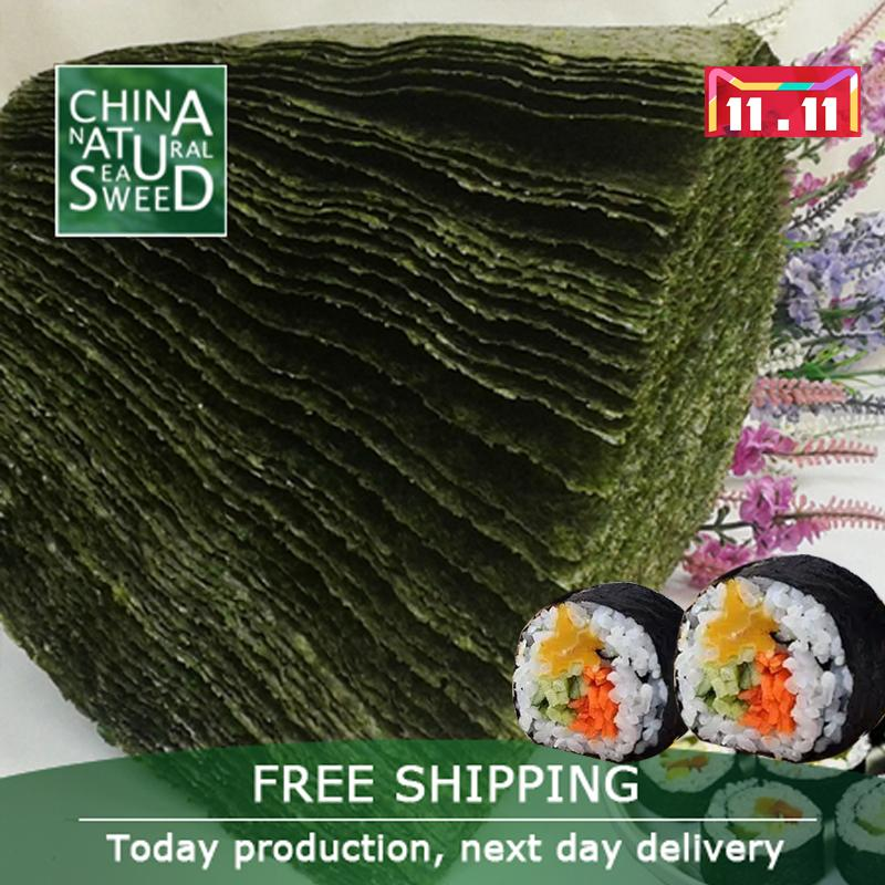 Free shipping 2017 alga nori, 100pcs roasted nori , Delicious onigiri nori,top selling algas nori sushi