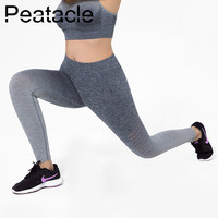 Peatacle Hollow Out Yoga Sport Set Women Ombre Seamless Workout Gym Suit Breathable Fitness Leggings Vest type Bra Sportswear