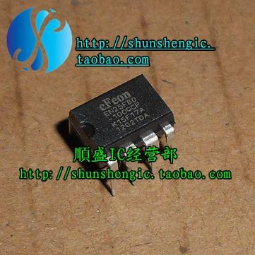 EN25F80 EN25F80-100QCP DIP8 new generation of motherboard BIOS chip can burn