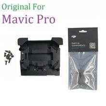 Mavic Pro Gimbal вибропоглощающая доска амортизатор демпфирующая подвесная панель Запчасти для ремонта