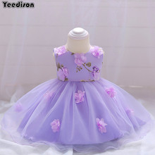 2018 Baby Girl Dress Summer Flower Infant Princess Wedding Dress Newborn 1 Year Birthday Party Dresses Baby Christening Clothes(China)