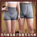 Negative ion health Tourmaline panties Anion briefs refreshin quinquagenarian high waist underpants  for Elderly men and women