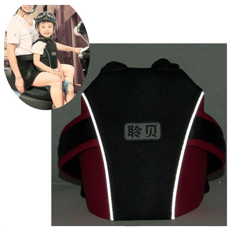 Nuit brillant enfant sécurité harnais sac à dos pour moto vélo été respirant bébé enfants sécurité ceinture boucle sangle harnais