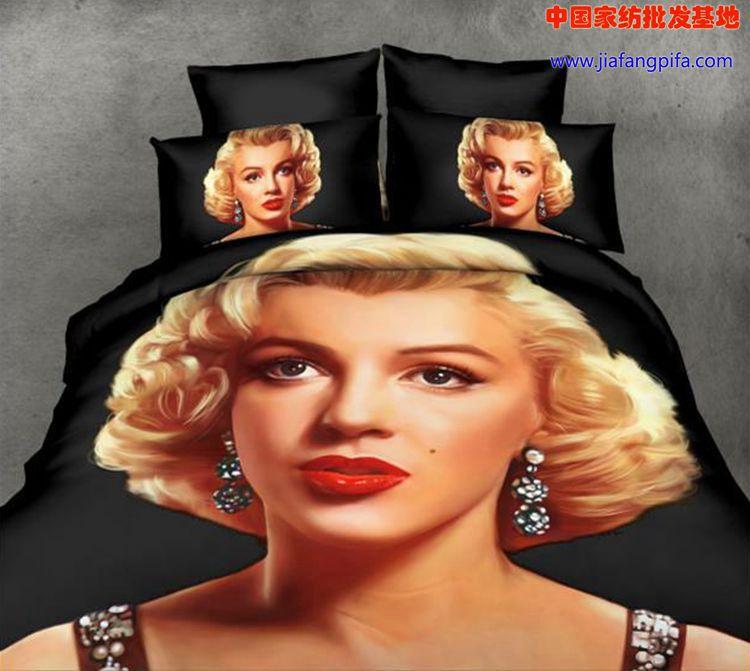 Monroe Bedroom Set Promotion-Shop for Promotional Monroe Bedroom ...
