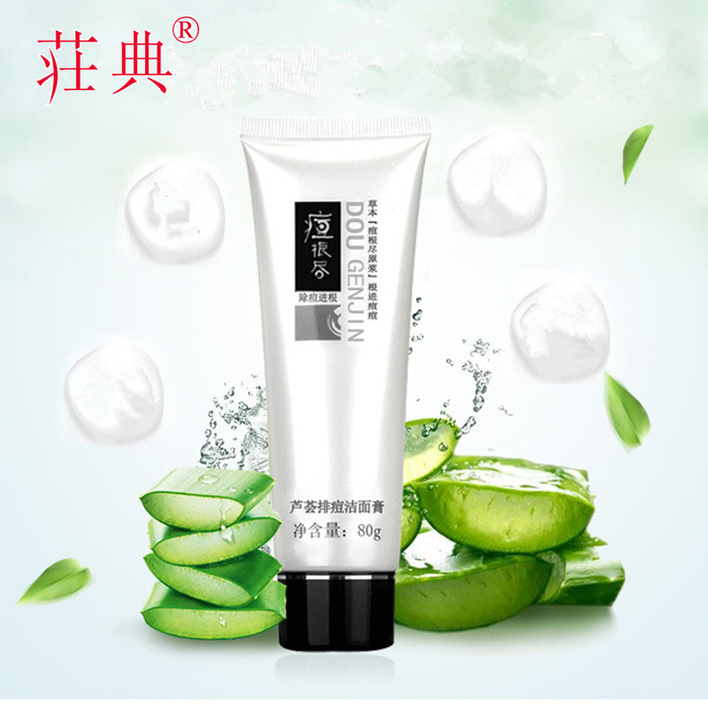 Aloe Anti Acne Facial Cleanser Gel pimple exfoliating facial pore cleanser face scrub face wash facial cleaning foam oily skin