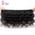 Cabelo brasileiro virgem da onda do corpo 4 bundles lot grau 7a não transformados brazillian onda do corpo do cabelo humano extensões do cabelo natural preto
