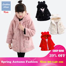 Liakhouskaya 2019 New Winter Baby Girls Coat Faux Fur Fleece Cute Rabbit Coat Pageant Warm Jacket Xmas Snowsuit Girls Hoodies(China)