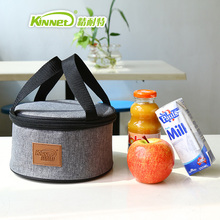 New 2017 Automotive Insulation Package Lunch Bag Woman Warm Food Picnic Box Kid Men Office Worker Aluminum Cylindrical Bag Gray