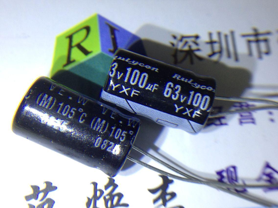 63V100UF 100 МКФ/63 В 8*12 мм 105