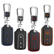 Leather key cover for Toyota Prius Hybrid 2005 2006 car case wallet holder key2p Free shipping