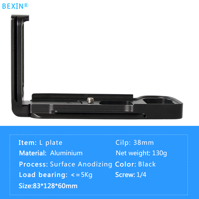 BEXIN camera release L plate quick plate dslr camera support plate For SONY A7R3 A7M3 A7RIII Camera Aluminium alloy for Arca in Tripod Monopods from Consumer Electronics