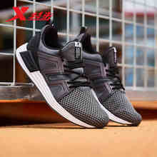 XTEP Brand Professional Running Shoes for Women Air Cushion Outdoor Sports DMX Techonology Athletic Sneakers 983119119201