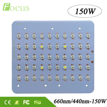 2Set High Power 150W LED Grow Light 660nm+440nm+10000K 45mil Chip DIY Plant Grow System For Indoor Plants Greenhouse High Yield