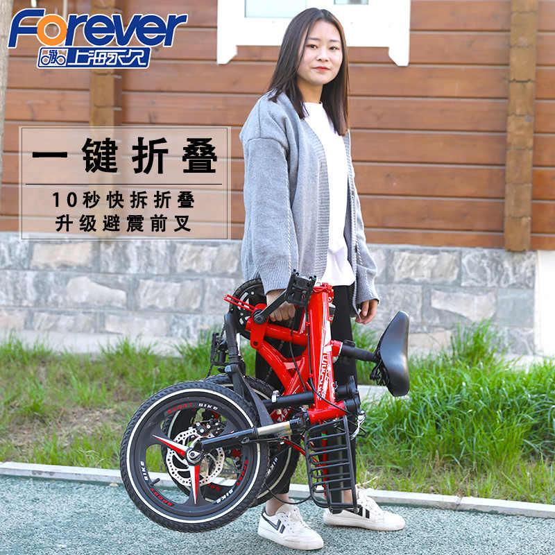 High Quality 16/20 Inch 7 Speed Student Folding Bike bicicleta Double Disc Brake Mountain Road Kids Bike Men and Women Bicycle