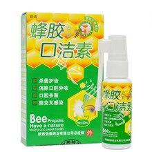 Пчелиный прополис фарингит язвы неприятный дурной дыхание устные чистым изо освежитель