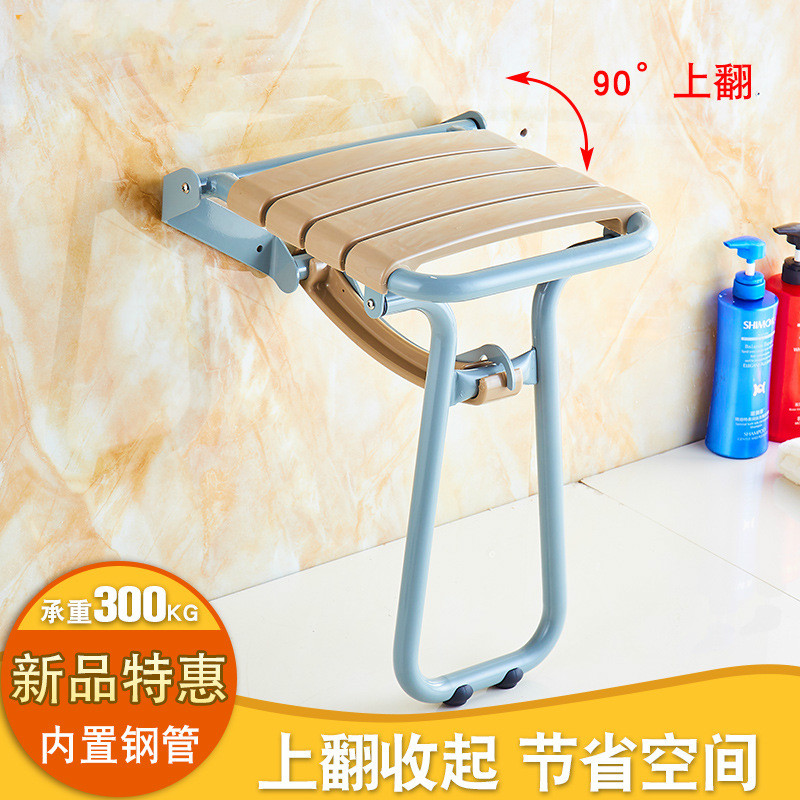 Shower on the flip chair bathroom folding wall-mounted shower chair porch corridor shoe bench elderly bathroom shower chair stones footprint on the beach patterned bathroom shower curtain