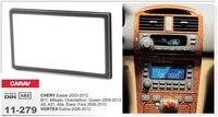 Рамка + android 6,0 dvd плеер автомобиля для CHERY EASTAR A5 a21 Алия Элара fora королева Микадо orientalson b11 магнитофон головных устройств