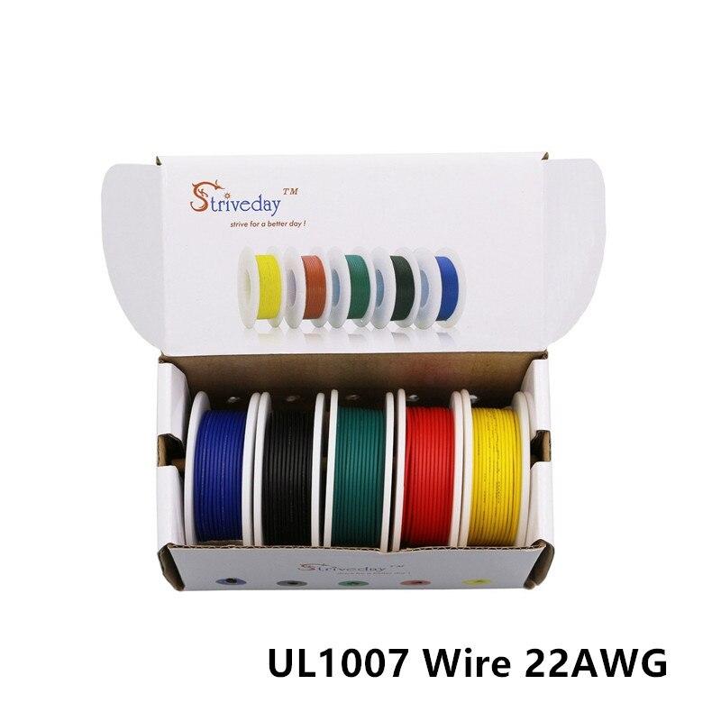 40 metros/lote 131 pés UL 1007 22AWG 5 1 caixa de mistura de cor/caixa 2 pacote de fios e cabo de fio de cobre estanhado certificação UL