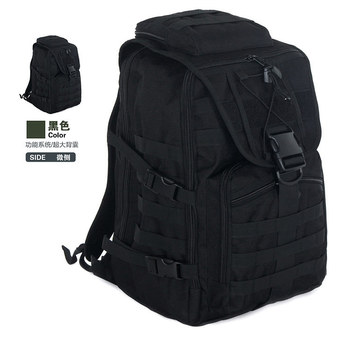 outdoor military tactical backpack outdoor X7 Tactical shoulder bag men and women assault camouflage combat computer backpack