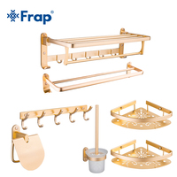 FRAP Space aluminum Bath Hardware Sets Wall Mounted Bathroom Products Gold colour Accessories Toilet brush Seven pieces Y38005